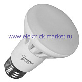 FL-LED R80 16W E27 2700К 1450Лм 80*121мм 220В - 240В FOTON_LIGHTING - лампа