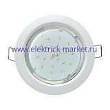 Ecola GX53 H4 Downlight without reflector_white (светильник) 38x106 (к+)